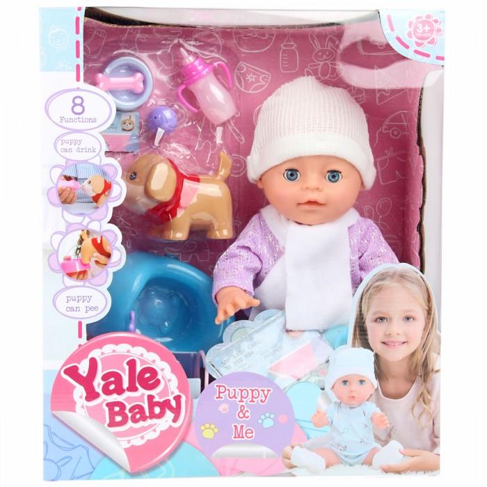 Куклы и одежда для кукол Veld CO Пупс с аксессуарами 35 см