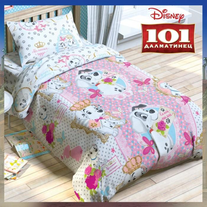 Постельное белье Disney Маленькое чудо 1.5-спальное (3 предмета)