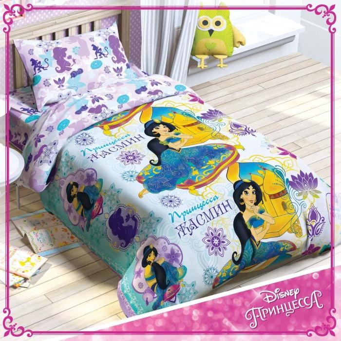 Постельное белье Disney Принцесса Жасмин 1.5-спальное (3 предмета)