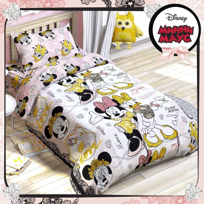 Купить Постельное белье 1.5-спальное, Постельное белье Disney Минни Маус: Гламурные подружки 1.5-спальное (3 предмета)