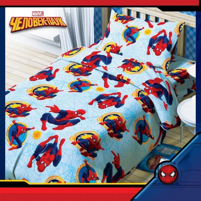 Постельное белье Марвел (Marvel) Человек Паук 1.5-спальное (3 предмета)