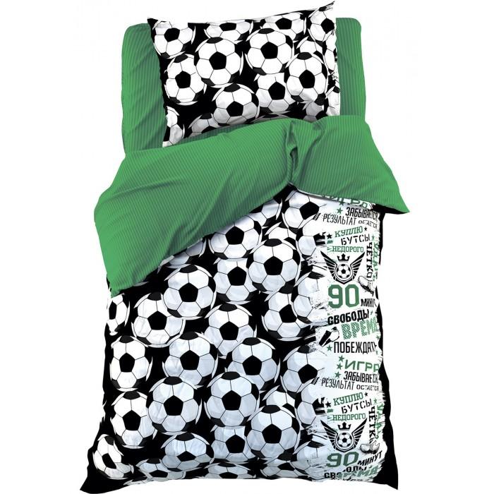 Купить Постельное белье 1.5-спальное, Постельное белье Этель Футбольный мяч 1.5-спальное (3 предмета)
