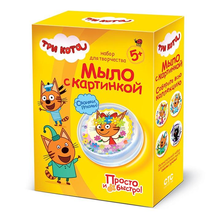 Наборы для мыловарения Фантазер Набор Мыло с картинкой Три кота Карамелька наборы для мыловарения фантазер набор мыло с картинкой три кота карамелька