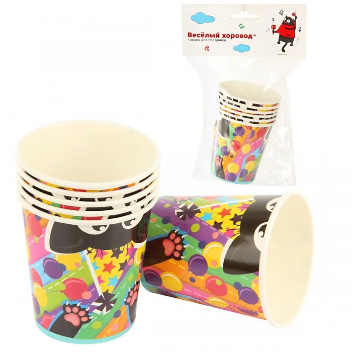 Товары для праздника Веселый хоровод Набор стаканов Разноцветные котики 210 мл 6 шт. набор стаканов для воды 6 шт crystalite bohemia набор стаканов для воды 6 шт