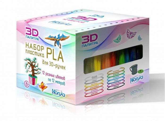 Купить Наборы для творчества, Honya Набор пластика PLA 12 различных цветов SC-PLA-12