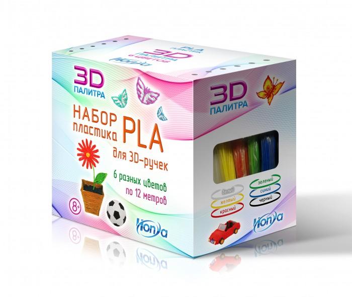 Купить Наборы для творчества, Honya Набор пластика PLA 6 различных цветов SC-PLA-06
