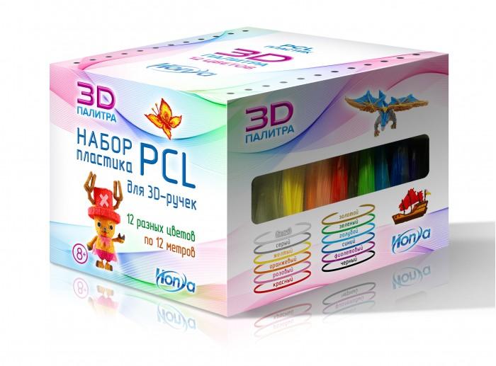 Купить Наборы для творчества, Honya Набор пластика PCL 12 различных цветов SC-PCL-12