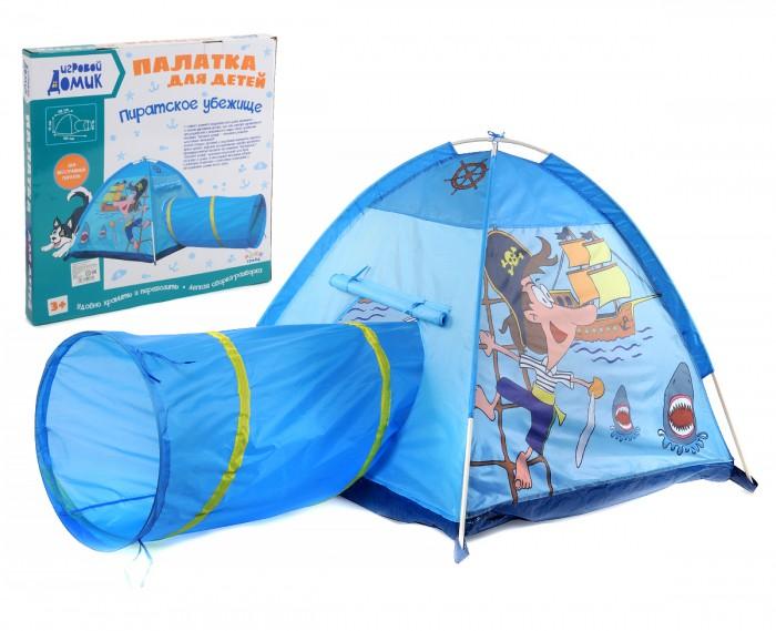Игровой Домик Детская палатка с тоннелем Пиратское убежище