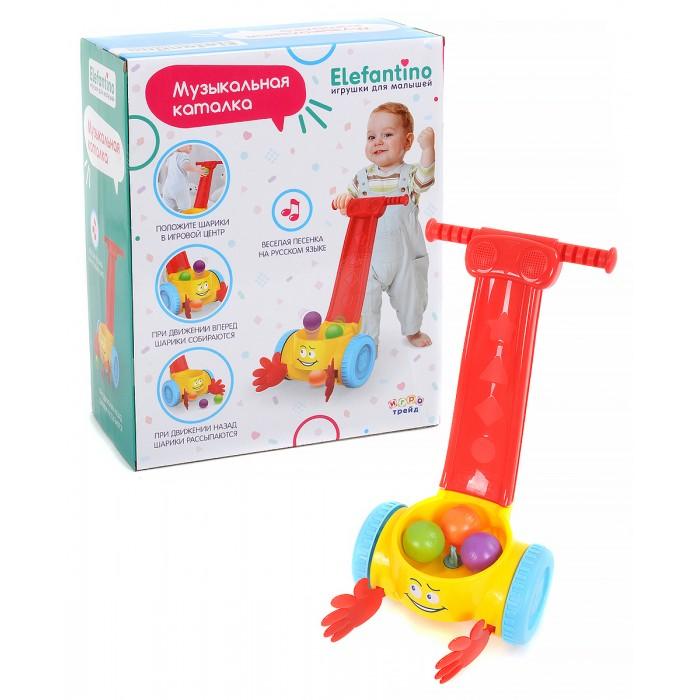 Каталка-игрушка Elefantino Ходунки музыкальная