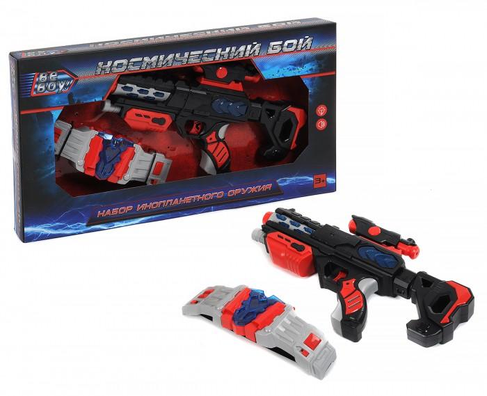 Игрушечное оружие BeBoy Набор Космический бой (бластер, аксессуары) IT104220 игрушечное оружие beboy космический бой бластер меч аксессуары