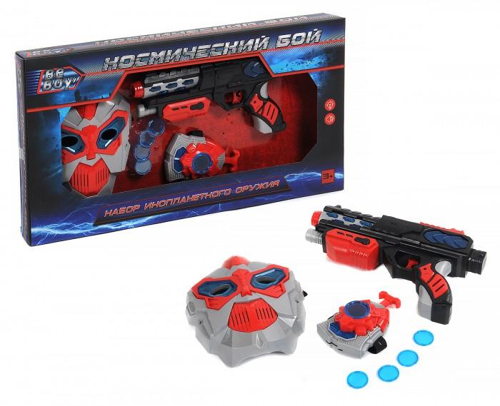 Игрушечное оружие BeBoy Космический бой (бластер, маска, аксессуары) игрушечное оружие beboy космический бой бластер меч аксессуары