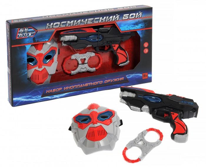 Игрушечное оружие BeBoy Космический бой (бластер, маска, наручники) игрушечное оружие beboy космический бой бластер меч аксессуары