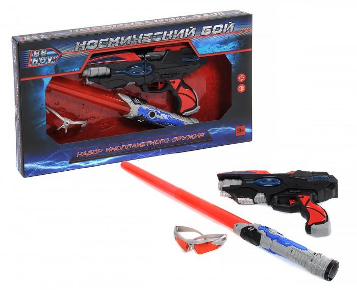 Игрушечное оружие BeBoy Набор Космический бой (бластер, меч, очки) игрушечное оружие beboy космический бой бластер меч аксессуары
