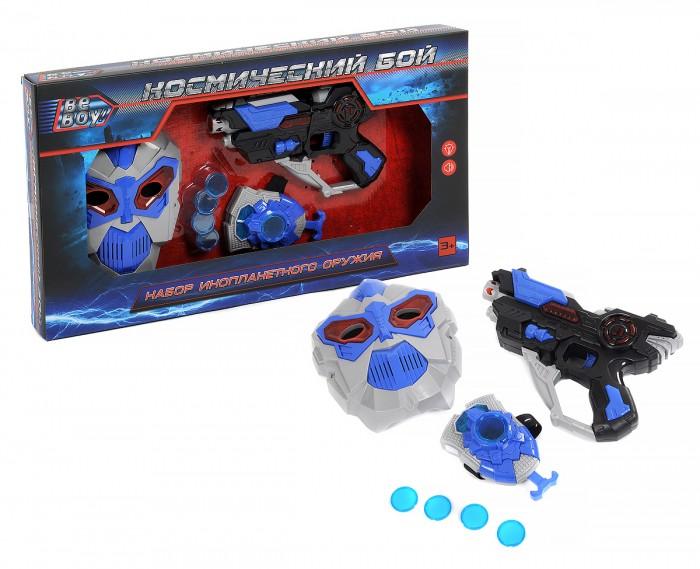 Игрушечное оружие BeBoy Космический бой (бластер, маска, аксессуары) IT104226 игрушечное оружие beboy космический бой бластер меч аксессуары