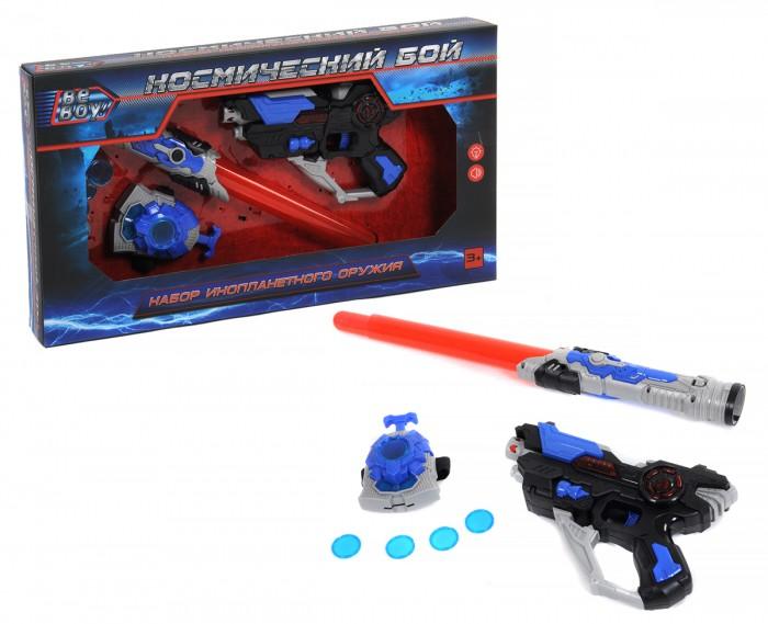 Игрушечное оружие BeBoy Космический бой (бластер, меч, аксессуары) игрушечное оружие beboy космический бой бластер меч аксессуары
