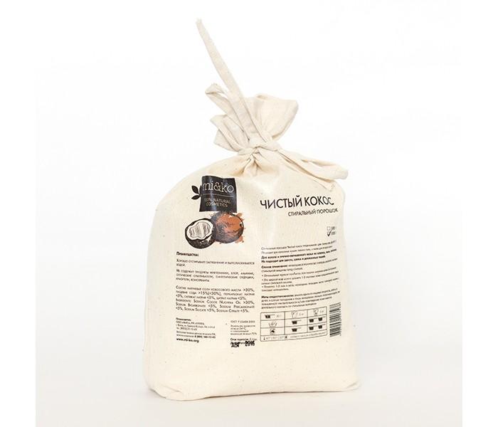 Бытовая химия MIKO Стиральный порошок Чистый кокос 500 г