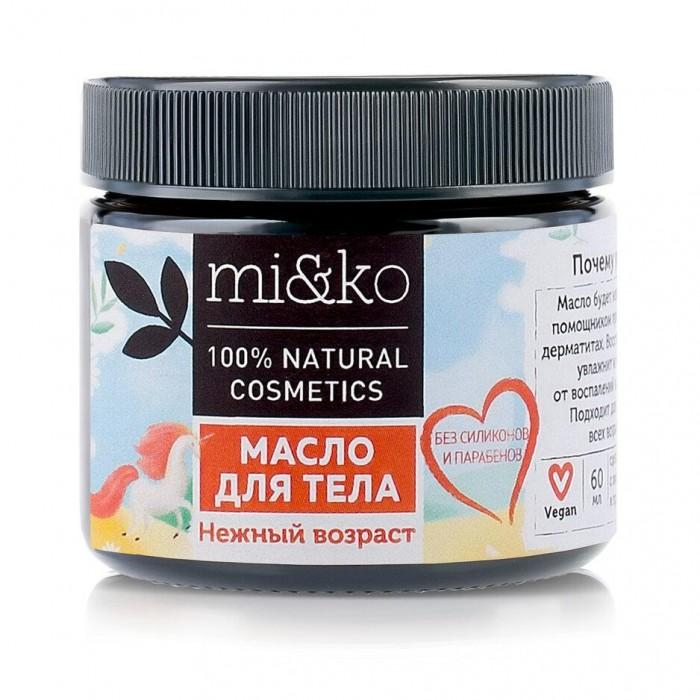 Детская косметика MIKO Масло для тела Нежный возраст 60 мл масло для тела miko miko mi071lwclum1