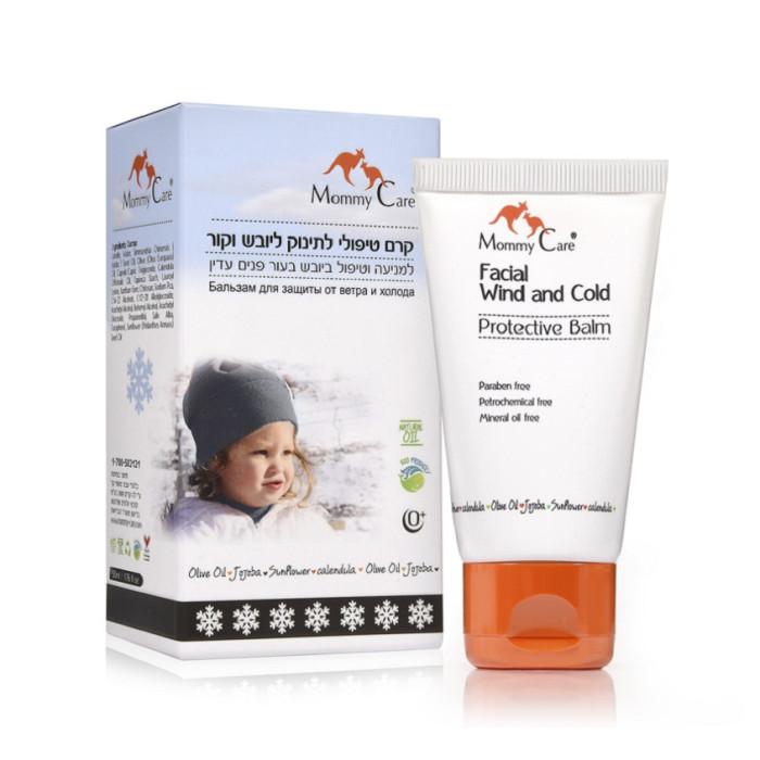 Гигиена и здоровье , Косметика для новорожденных Mommy Care Бальзам для защиты от ветра и холода 50 мл арт: 71997 -  Косметика для новорожденных