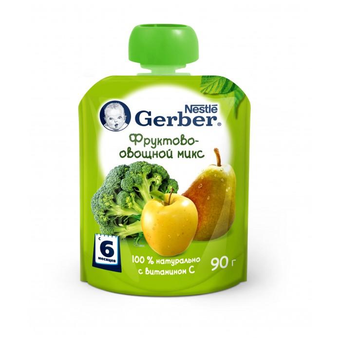 Пюре Gerber Пюре Фруктово овощной микс с 6 мес. 90 г пюре gerber 4 фрукта с 6 мес 90 г пауч