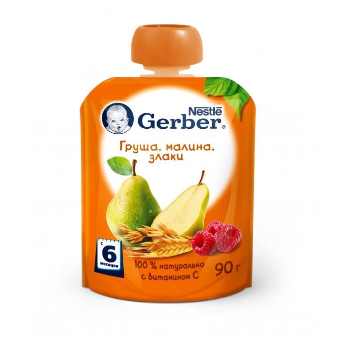 Пюре Gerber Пюре Груша, малина, злаки с 6 мес. 90 г сок gerber яблочно виноградный с шиповником с 6 мес 175 мл
