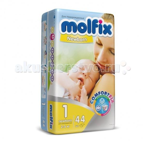 Подгузники Molfix Подгузники для новорожденных 1 (2-5 кг) 44 шт. подгузники хаггис для новорожденных
