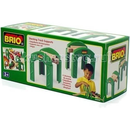 Железные дороги Brio Опорные арки для строительства мостов туннелей 2 элемента железные дороги brio тормозной вагон поезда brio