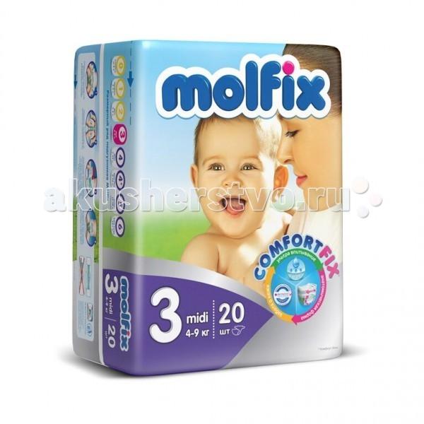 Подгузники Molfix Подгузники Миди 3 (4-9 кг) 20 шт. подгузники molfix подгузники макси плюс 4 9 20 кг 54 шт