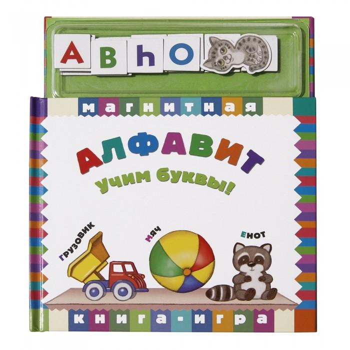 Фото - Обучающие книги Магнитные книжки Алфавит магнитные карточки плакат алфавит