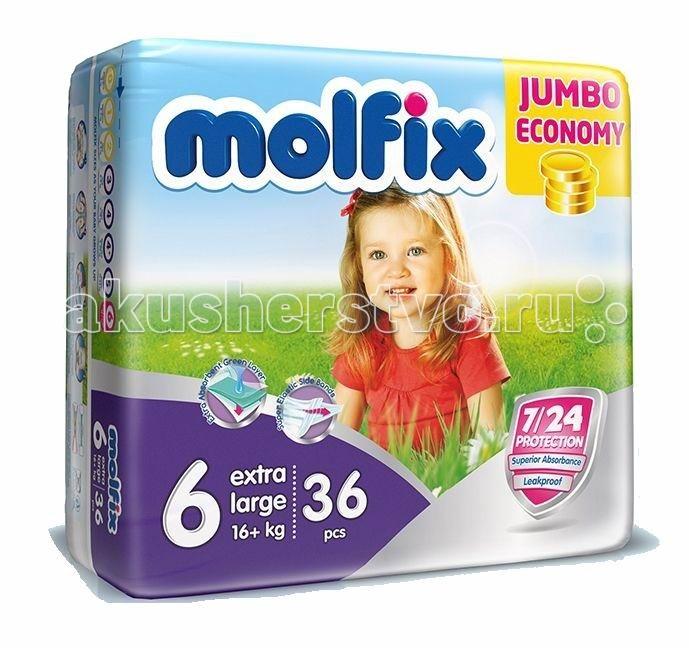 Подгузники Molfix Подгузники Экстра Лардж 6 (15+ кг) 36 шт. libero подгузники детские every day экстра лардж 11 25кг 16шт упаковка стандартная