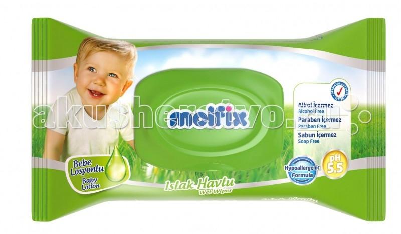 Салфетки Molfix Влажные салфетки с детским лосьоном 63 шт. салфетки duni салфетки duni комплект 2 шт
