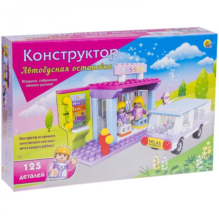Фото - Сборные модели Рыжий кот Автобусная остановка (125 деталей) конструктор рыжий кот малыш к 4074 замок рыцаря