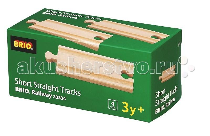 Железные дороги Brio Ж/д полотно, прямое длина 10,8см железные дороги brio brio ж д полотно прямое длина 21 6см 4 дет в наб