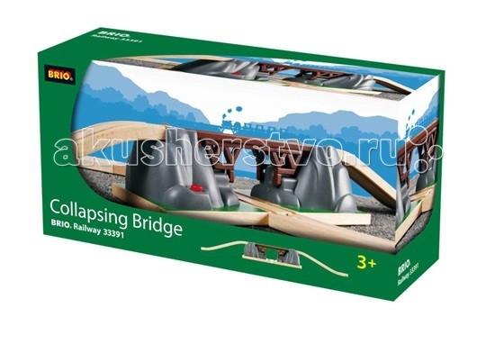 Brio Падающий мост 3 элементаПадающий мост 3 элементаПадающий мост, 3 элемента, 7х12х8см Brio.   Падающий мост Brio 33391 - это не простой мост, под которым и по которому могут проезжать составы деревянной железной дороги BRIO. С помощью этого аварийного моста можно устроить небольшую железнодорожную аварию: у моста есть неприметная красная кнопка, нажимая на которую вы сможете разрушить его и воссоздать катастрофу на своей дороге.  Не забудьте потом вызвать команду спасателей, а позже отремонтировать железнодорожный мост!<br>