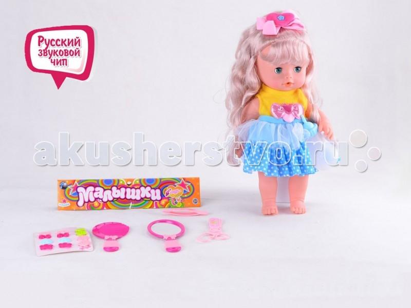 Куклы и одежда для кукол Tongde Кукла Малышка В72373 сумка coach 57125 dkm8j