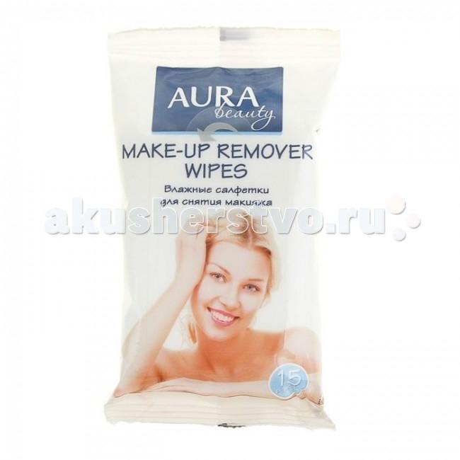 Гигиена для мамы Aura Влажные салфетки для снятия макияжа Beauty 15 шт.