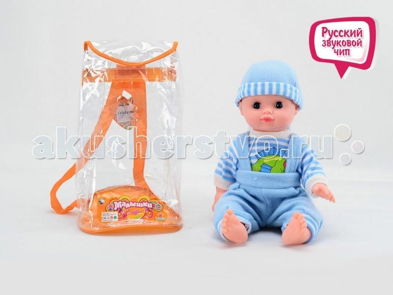 Куклы и одежда для кукол Tongde Пупс В72312  пупс tongde в72260 танцующий малыш