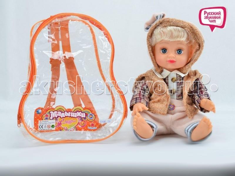 Куклы и одежда для кукол Tongde Кукла Малышки В72327 цена 2017