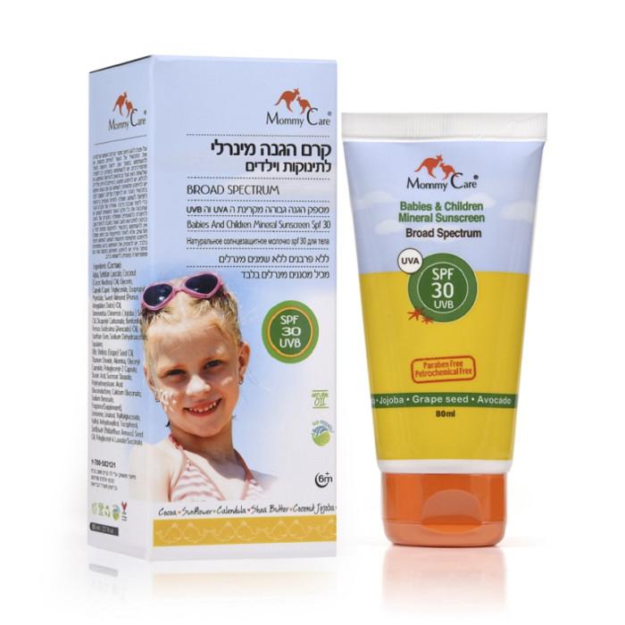 Mommy Care Натуральное солнцезащитное молочко для тела SPF 30 80 мл
