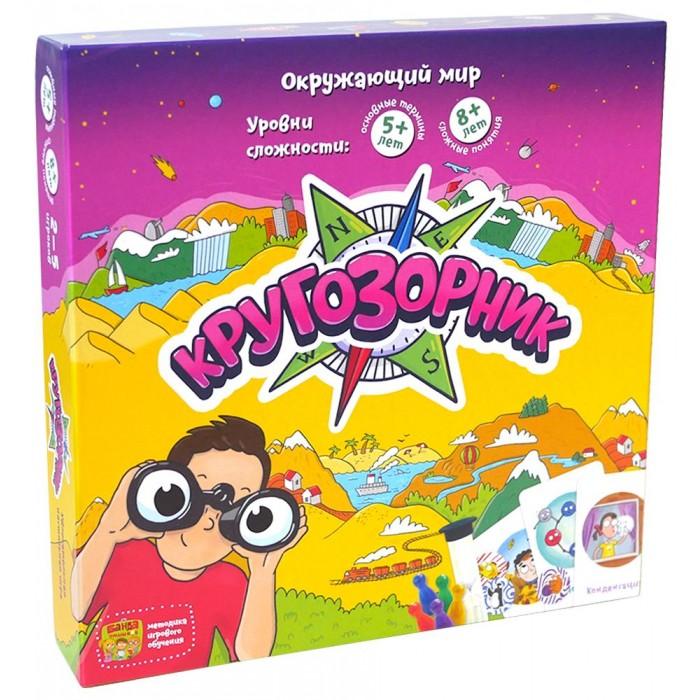 Купить Банда Умников Развивающая настольная игра Кругозорник в интернет магазине. Цены, фото, описания, характеристики, отзывы, обзоры