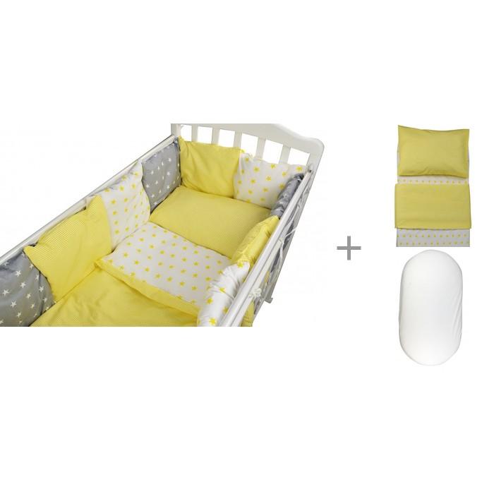 Комплект в кроватку Forest для овальной кроватки Milky Way (18 предметов) с постельным бельем и наматрасником