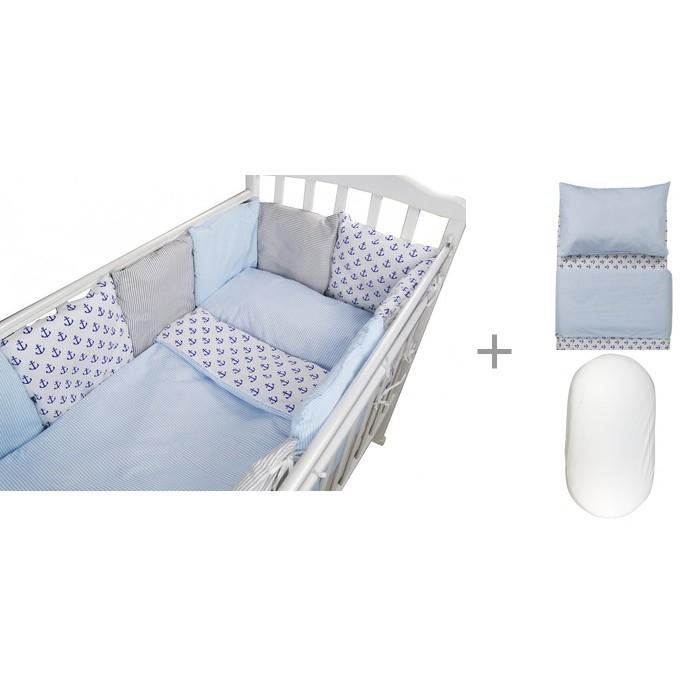 Картинка для Комплект в кроватку Forest для овальной кроватки Anchor (18 предметов) с постельным бельем и наматрасником