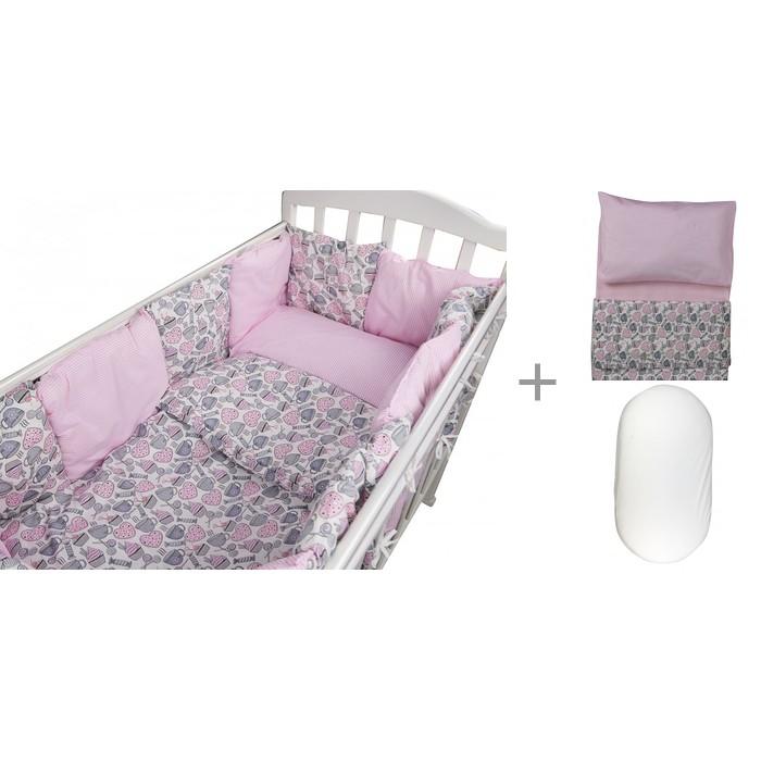 Комплект в кроватку Forest для овальной кроватки Candy (16 предметов) с постельным бельем и наматрасником