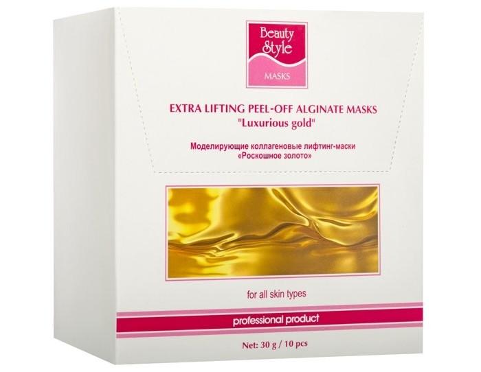 Beauty Style Моделирующая коллагеновая лифтинг-маска Роскошное Золото 30 г