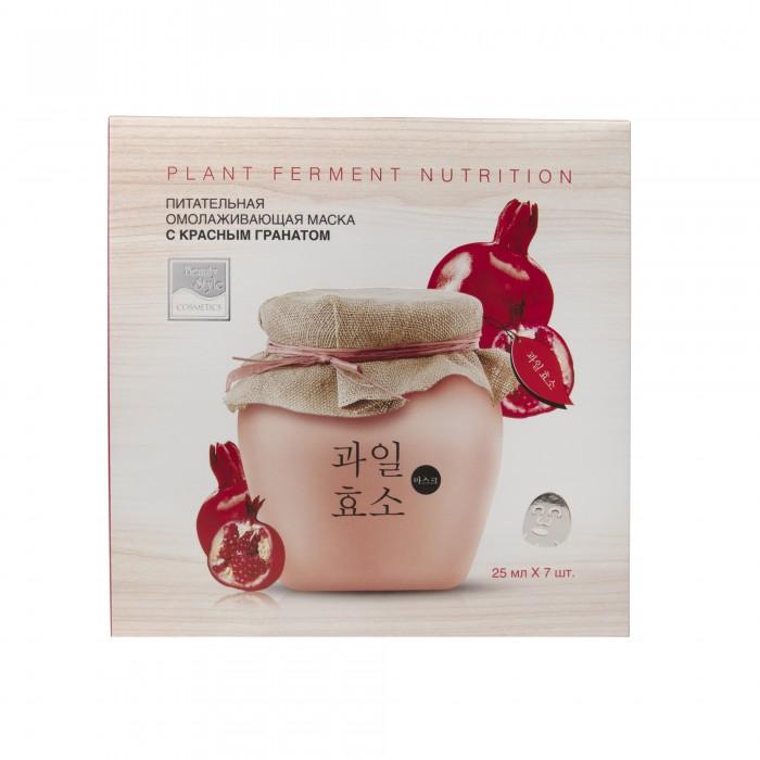 Картинка для Косметика для мамы Beauty Style Питательная омолаживающая маска с красным гранатом Plant Ferment Nutrition 25 мл