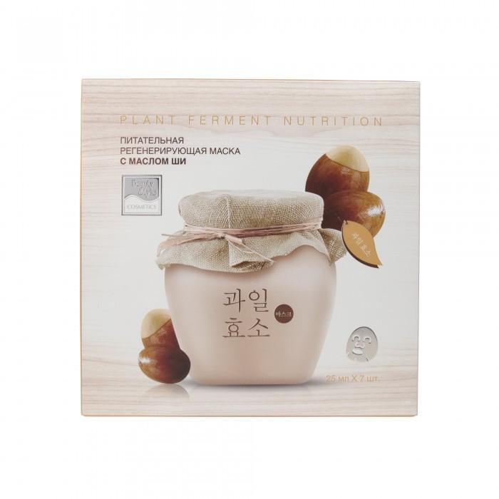 Картинка для Косметика для мамы Beauty Style Питательная регенерирующая маска с маслом Ши Plant Ferment Nutrition 25 мл