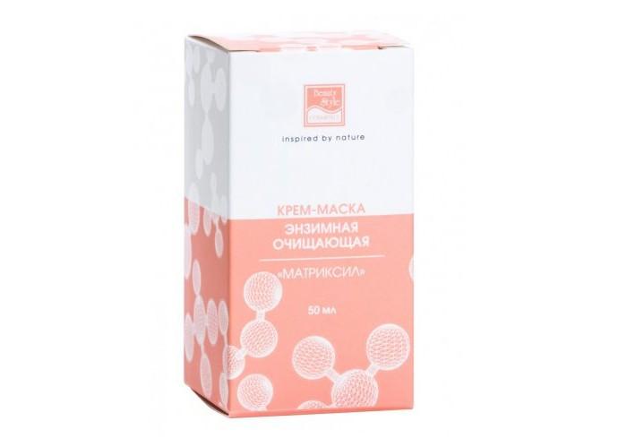 Купить Косметика для мамы, Beauty Style Энзимная очищающая крем-маска Матриксил 50 мл