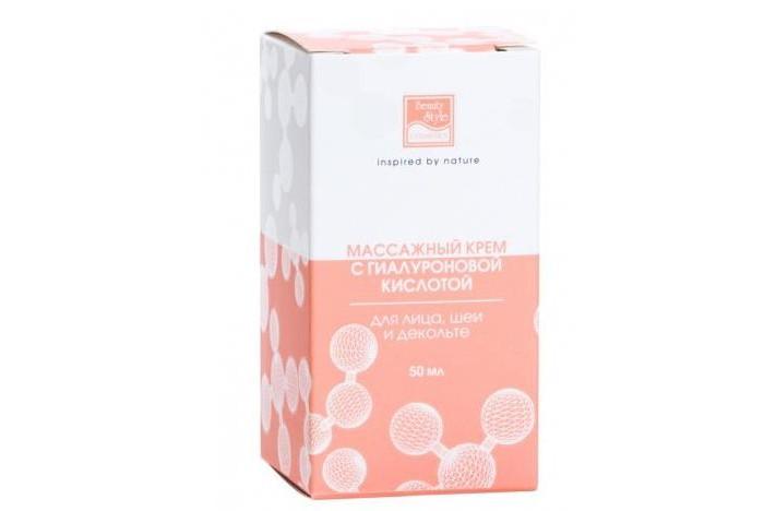 Купить Косметика для мамы, Beauty Style Массажный крем для лица шеи и декольте с гиалуроновой кислотой 50 мл