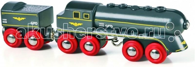 Купить Железные дороги, Brio Скорый поезд 2 элемента