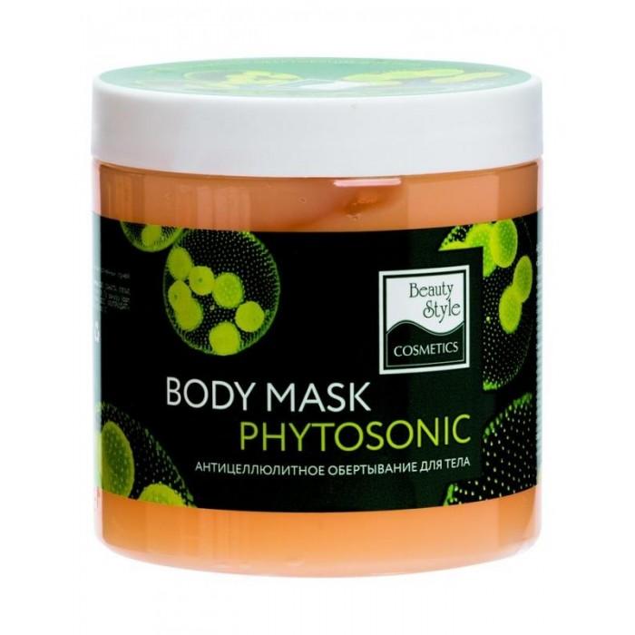 Косметика для мамы Beauty Style Обертывание антицеллюлитное тела Body mask Phytosonic 500 мл