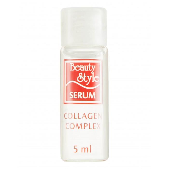 Картинка для Beauty Style Комплекс сыворотка коллагеновая 5 мл 12 шт.